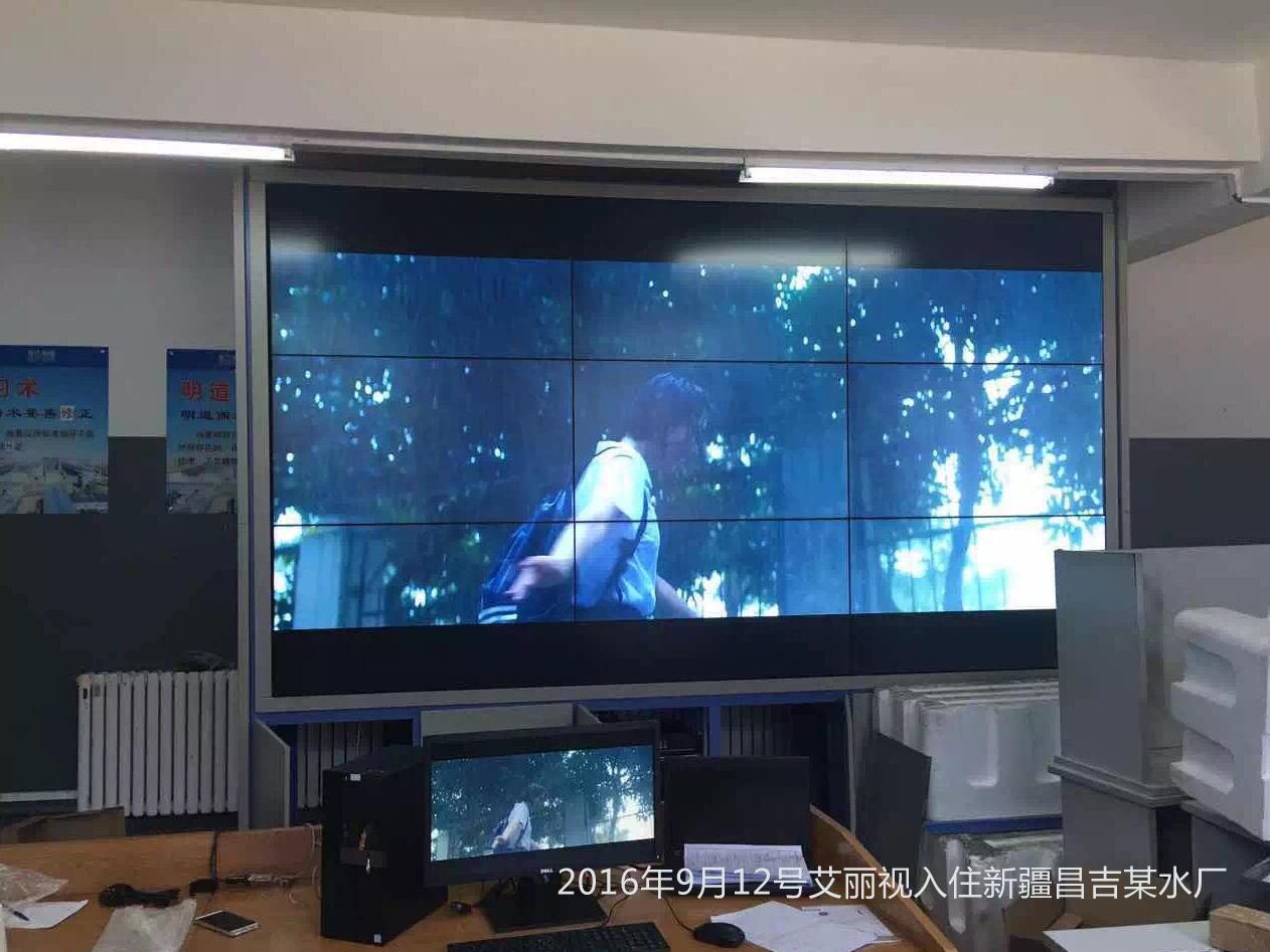 新疆昌吉水厂液晶拼接大屏案例展示 - 集成监控系统